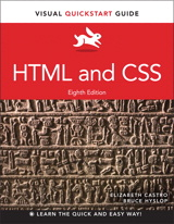 """HTML and CSS, Eight Edition: Visual QuickStart Guide book cover"